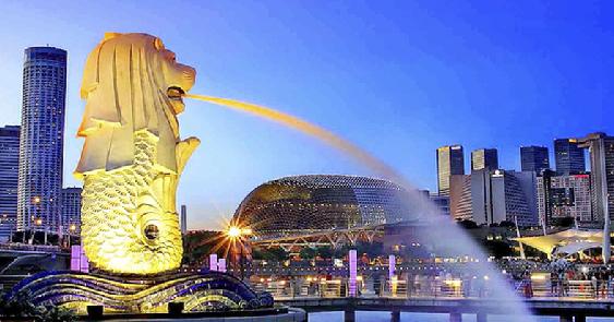 Hội thảo trại hè Singapore